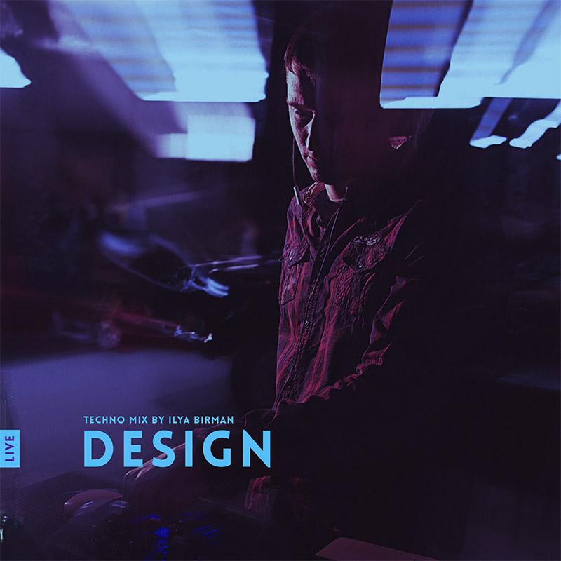 Live Mix: Design