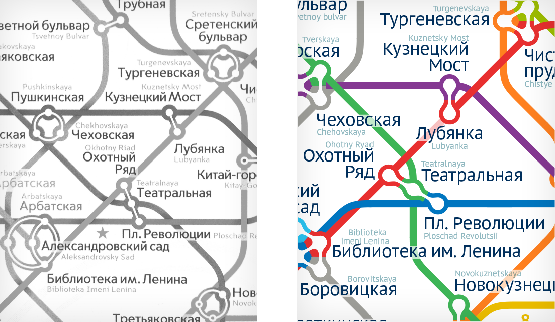 Fifth version of the Moscow Metro map