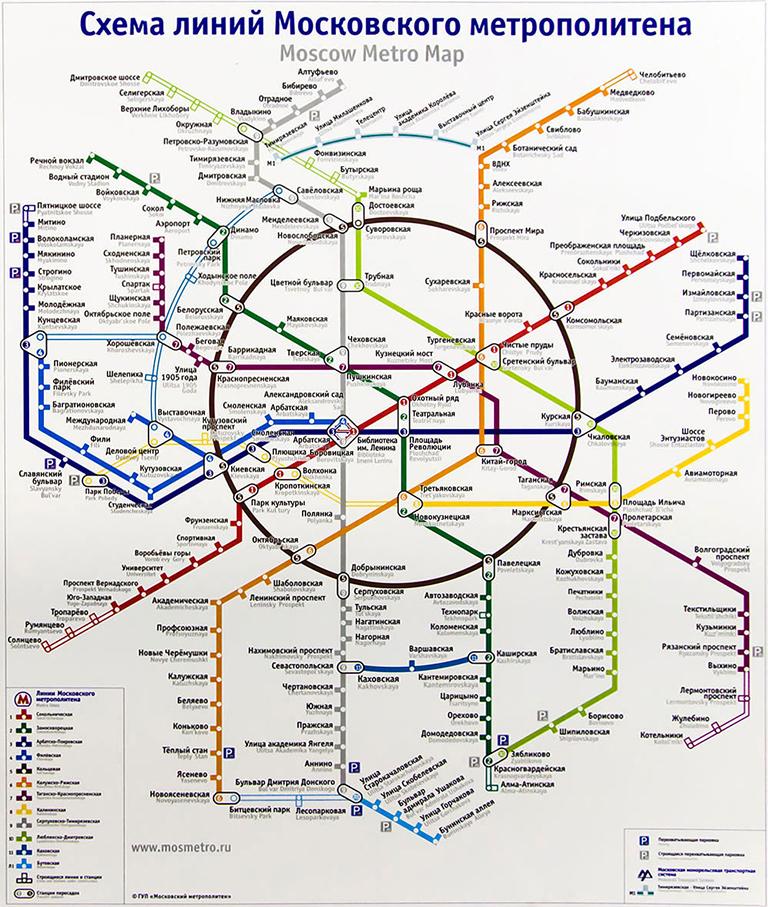 наземный транспорт от киевской до маяко логических
