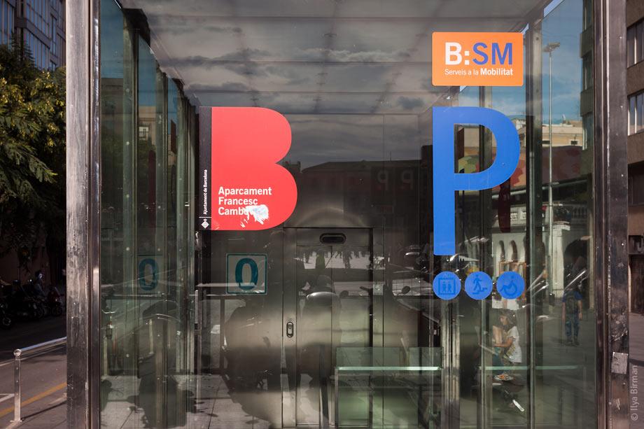 """""""Big B"""" label in Barcelona"""