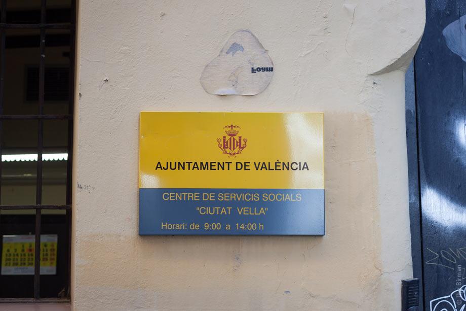The symbol of Valencia city hall