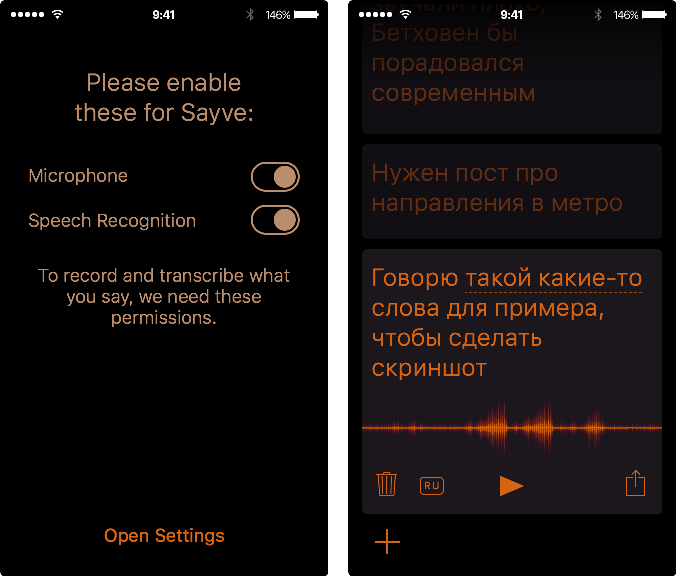 The revolution in the mobile user interface