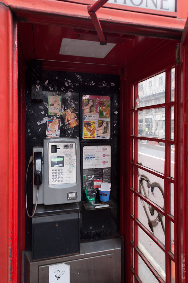 A phone booth in London