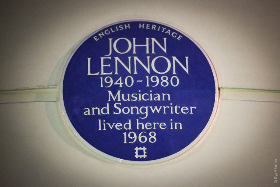 The round memorial plaque for John Lennon in London