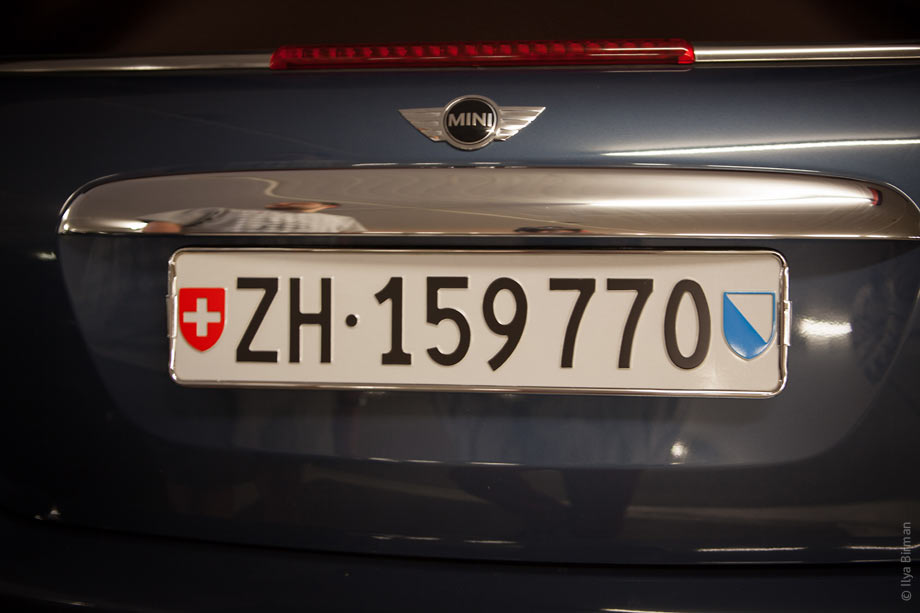 Swiss license plate
